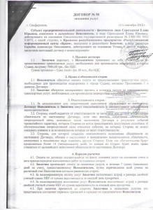 serogodskaya1
